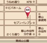 よし丸アクセスマップ